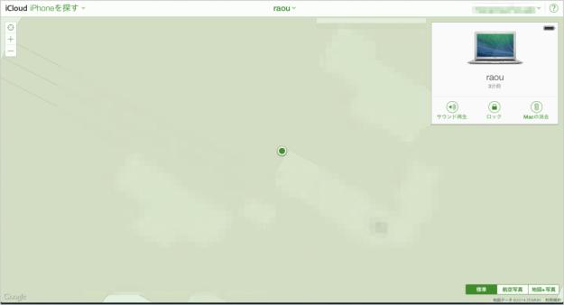 icloud-find-mac-11