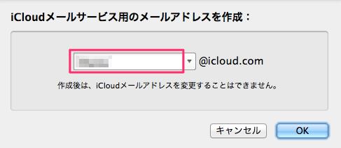 icloud-mail-04