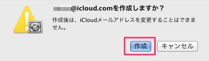 icloud-mail-05