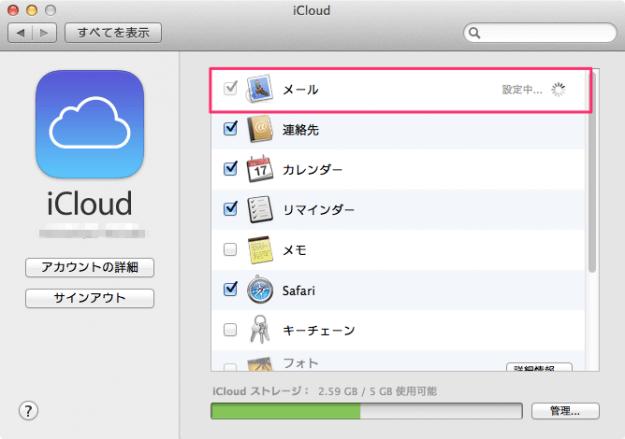icloud-mail-06