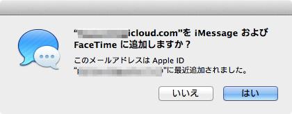 icloud-mail-07