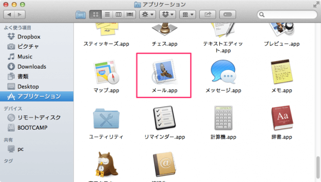 icloud-mail-08