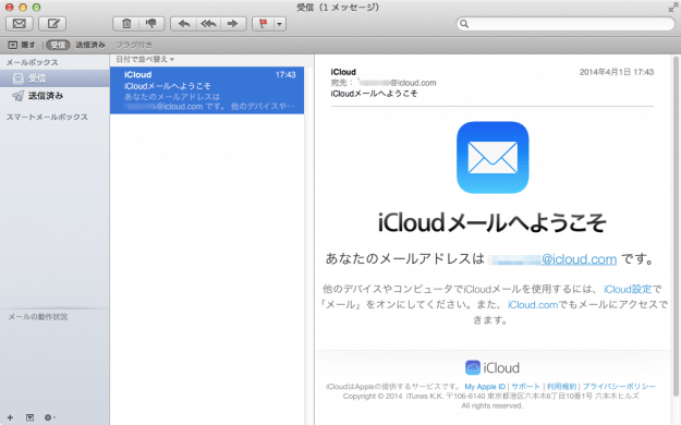 icloud-mail-09