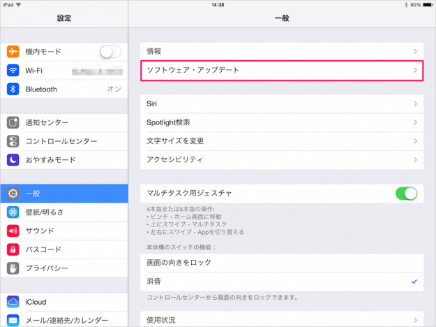 ipad-software-update-03