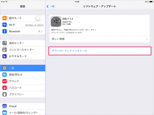 ipad-software-update-05