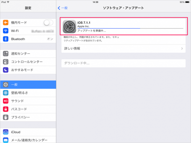 ipad-software-update-07