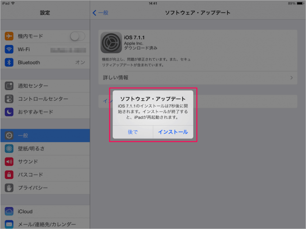 ipad-software-update-08