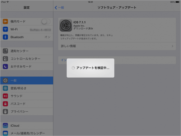 ipad-software-update-09