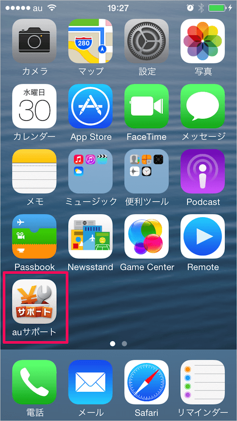 iphone-au-packet-threshold-01