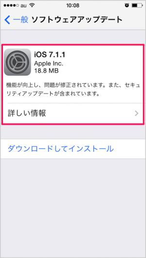 iphone-software-update-04