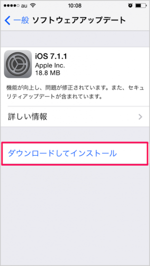 iphone-software-update-05