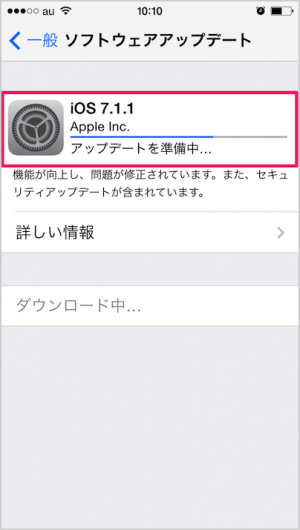 iphone-software-update-07