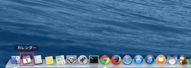 mac-app-calendar-01