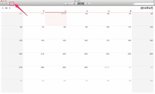 mac-app-calendar-02