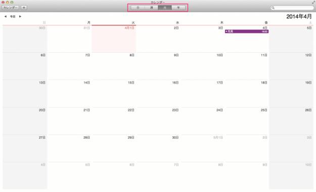 mac-app-calendar-07