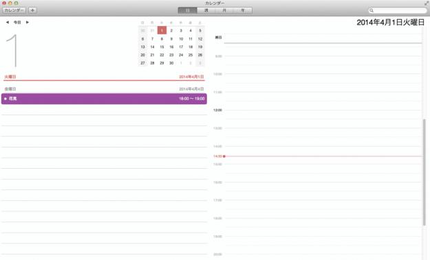 mac-app-calendar-08