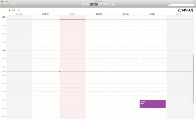 mac-app-calendar-09