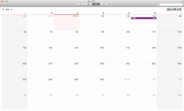 mac-app-calendar-10