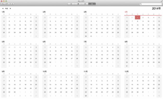 mac-app-calendar-11