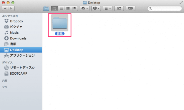 mac-compress-file-zip-02