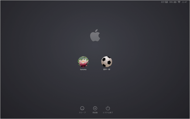 mac-create-user-account-09