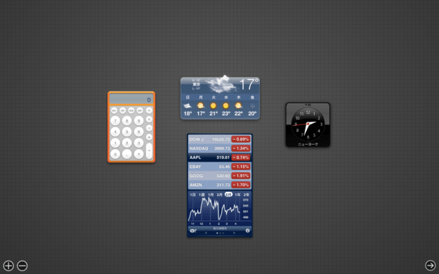 mac-dashboard-widgets-07