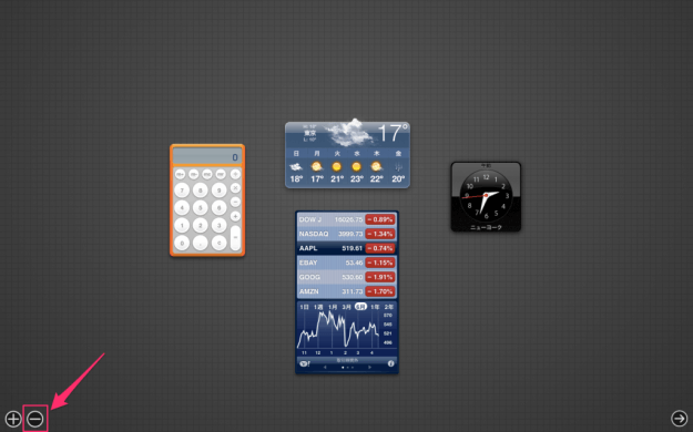 mac-dashboard-widgets-08
