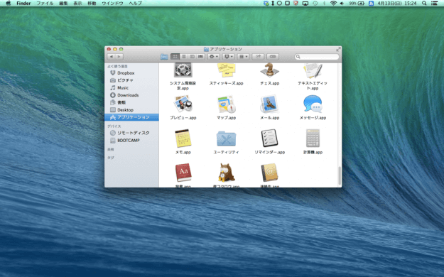 mac-dashboard-widgets-12