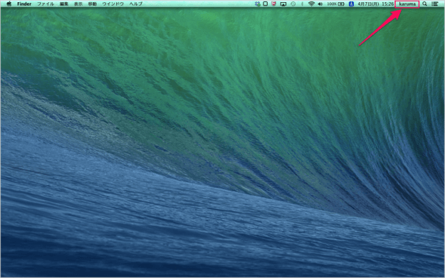 mac-fast-switch-menu-01