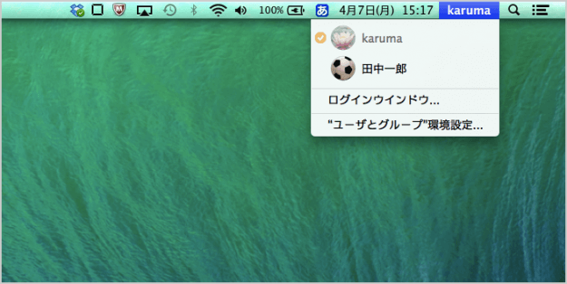 mac-fast-switch-menu-03