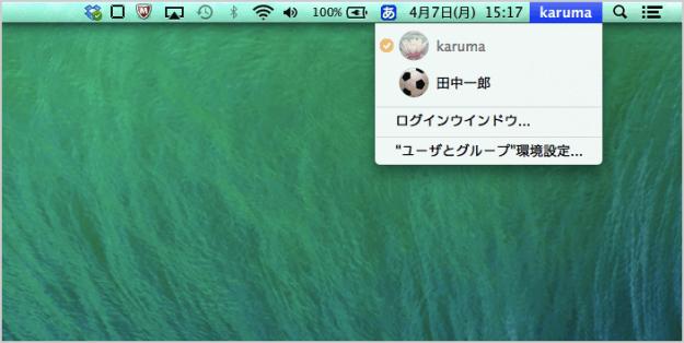 mac-fast-switch-menu-03