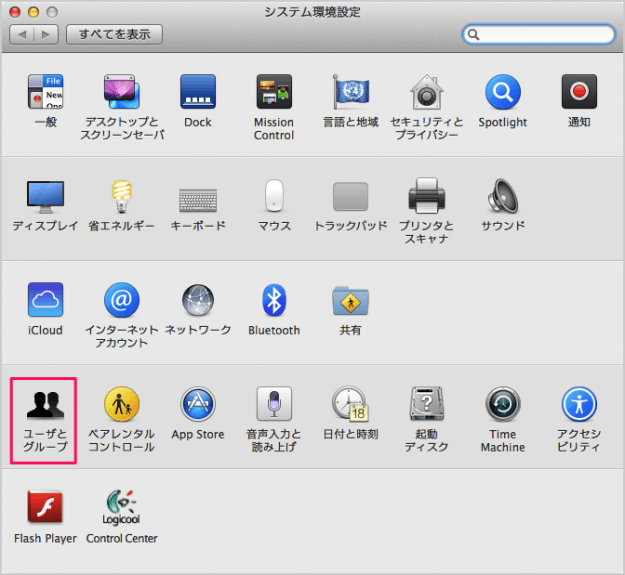 mac-fast-switch-menu-06