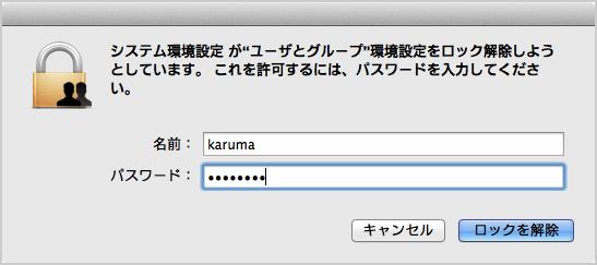 mac-fast-switch-menu-08