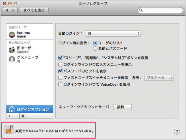 mac-fast-switch-menu-12