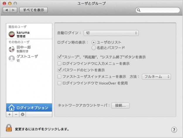 mac-fast-switch-menu-13