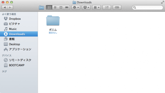 mac-folder-dock-01