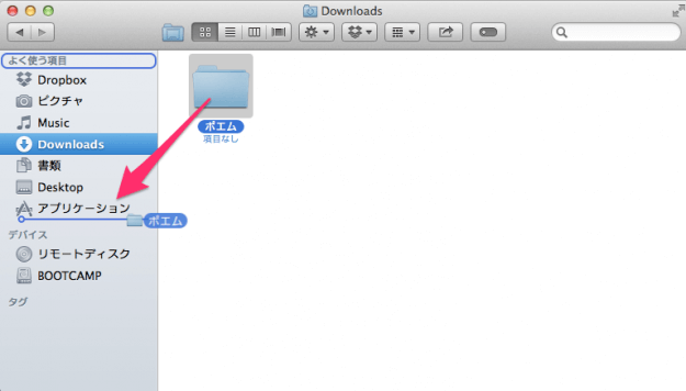 mac-folder-dock-02