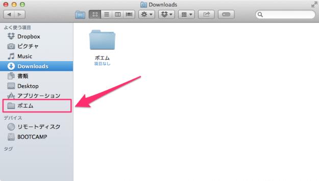 mac-folder-dock-03