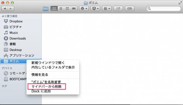 mac-folder-dock-04
