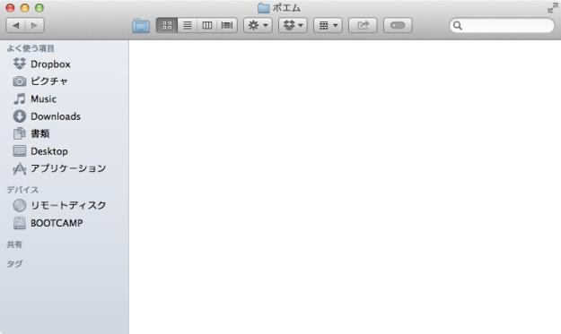 mac-folder-dock-05