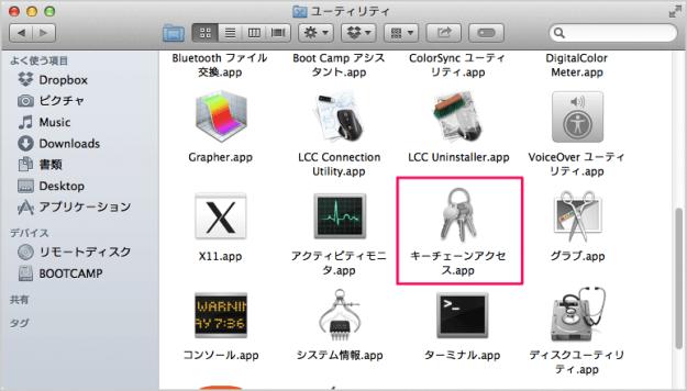 mac-github-ssl-ssl-certificate-error-05