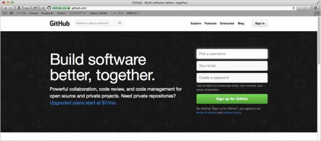 mac-github-ssl-ssl-certificate-error-11