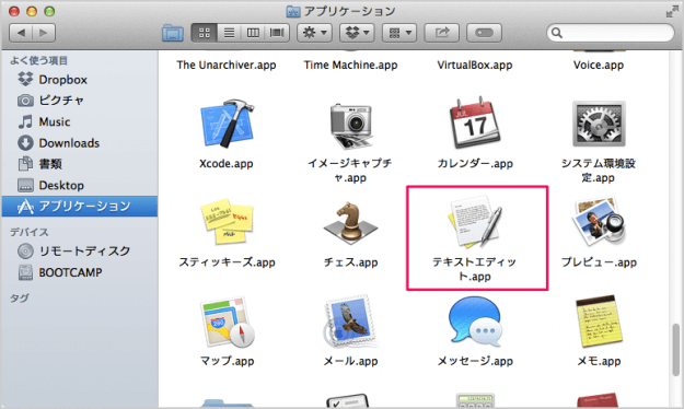 mac-icloud-file-save-06