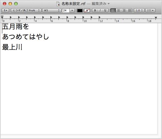 mac-icloud-file-save-07