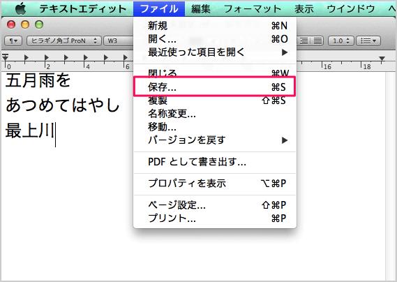 mac-icloud-file-save-08
