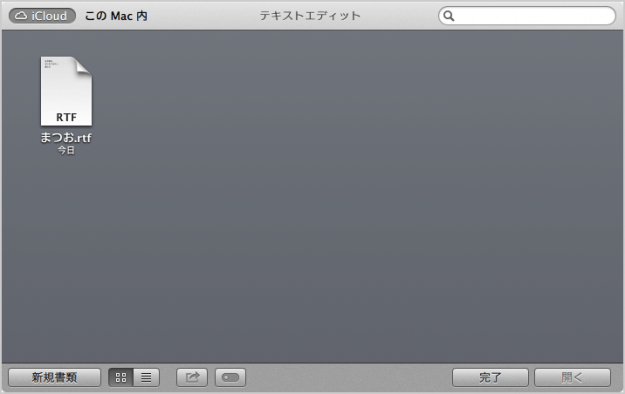 mac-icloud-file-save-14