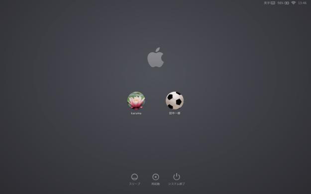 mac-login-logout-01