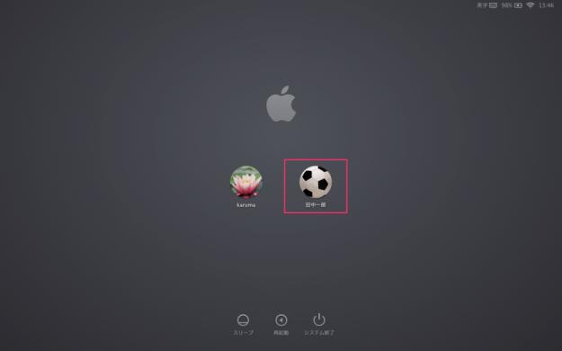 mac-login-logout-02