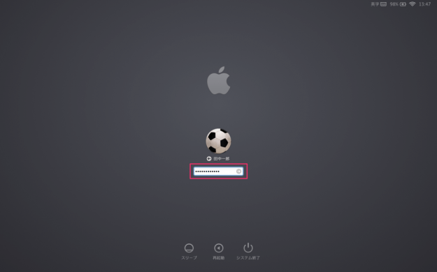 mac-login-logout-03