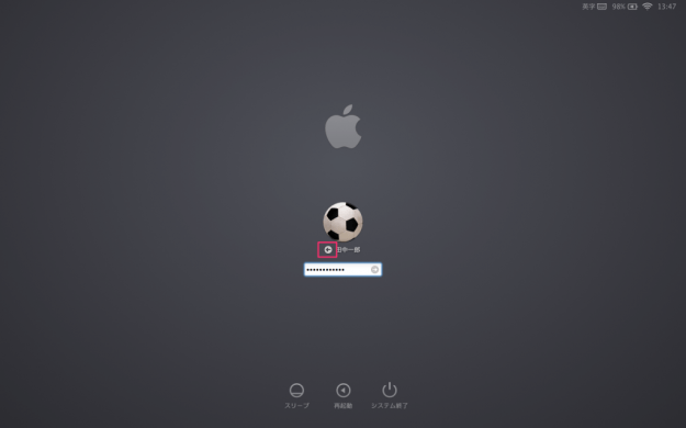 mac-login-logout-05